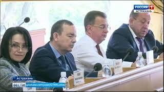 Астраханским пенсионерам сохранят действующие льготы