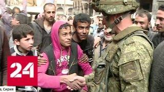О химатаке в Думе слышали все, кроме ее жителей - Россия 24