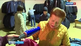 Ярмарка верхней одежды открылась в Петрозаводске
