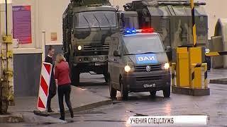 Вой сирен, оцепление, город в дыму: в Ярославле прошли антитеррористические учения