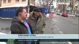 Сто тысяч гривен в минуту Украина теряет из-за ДТП