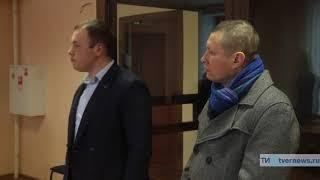 Командира спецвзвода ГИБДД в Твери из суда отправил под домашний арест