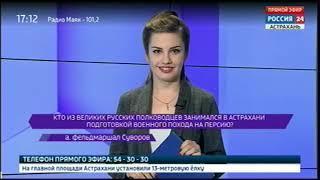 """""""Телевикторина"""" День Героев Отечества"""