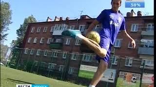 Команды Иркутской области готовятся к турниру по мини футболу памяти Льва Перминова