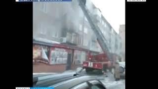 В Красноярске произошёл пожар на улице Карбышева