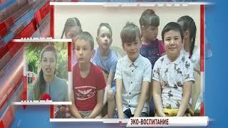 В детском саду №50 наградили детей – участников экологических конкурсов