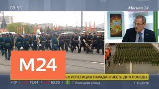 Эксперт – о жизни жителей Москвы в годы войны - Москва 24