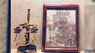 Ярославский актер Роман Курцын получил награду за лучшую мужскую роль