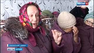 Дом в Смоленском отключили от котельной и не успели подключить к другому источнику тепла