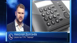 """Сегодня в эфир впервые вышли """"Вести.Крым"""""""