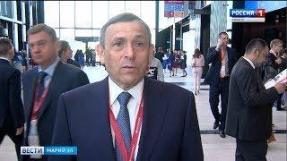 Александр Евстифеев на форуме в Петербурге: «Мы ожидаем привлечения инвестиций»