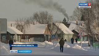 Более полумиллиарда рублей направят на развитие сельских территорий Новосибирской области