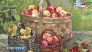 В Смоленске открыта выставка памяти Ельчанинова