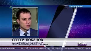 Россия в поисках лидера