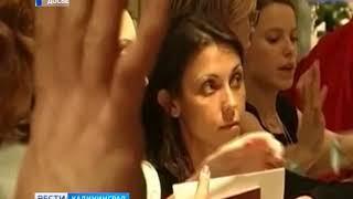 Калининградцы начали подавать в суд на «Натали Турс»