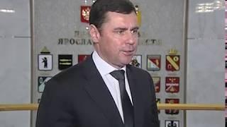Ярославскую область с рабочим визитом посетил председатель Внешэкономбанка Игорь Шувалов