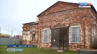 Жители села Горы Осинского района возрождают храм