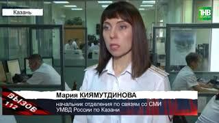Обвинён в серии разбойных нападений на торговые точки Казани - ТНВ