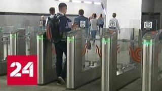 Московский транспорт стал бесплатным для пенсионеров из Подмосковья - Россия 24