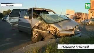 Три человека пострадали в результате крупной аварии на Мамадышском тракте - ТНВ