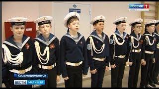В Марий Эл прошёл Первый большой сбор юнармейцев Козьмодемьянска - Вести Марий Эл