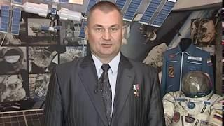 ГТРК «Ярославия» и космонавт Алексей Овчинин объявляют совместный конкурс «Наши в космосе»