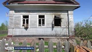 Три человека погибли в пожаре в Красавино, среди них — ребёнок