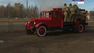 Пожарная служба отметила столетний юбилей(ГТРК Вятка)