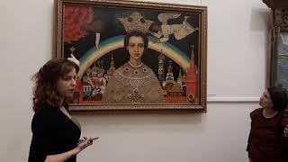 Выставка И.Глазунова. Саратов, Ночь искусств 3.10.18