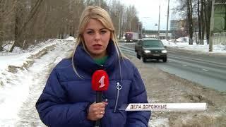 В Ярославской области внедряют технологии «Умного города»