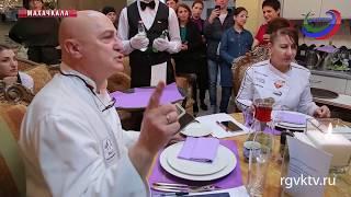 В Махачкале прошел международный кулинарный фестиваль «Vizit Dagestan - 2018»