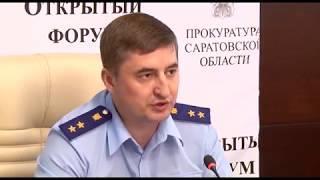 Проблемы ЖКХ обсудили на открытом форуме прокуратуры области