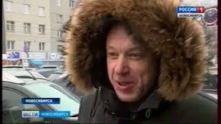 Товары из 90-х набирают популярность в новосибирских интернет-магазинах