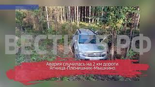 Водитель «Рено» не справился с управлением и съехал в кювет