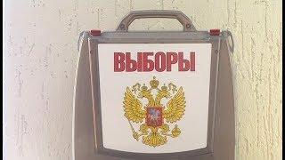 В югорских поселках готовы выбирать президента страны