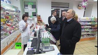 Путин зашёл в аптеку после совещания в Санкт-Петербурге