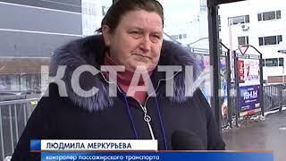 Охоту на «зайцев» начали в нижегородском общественном транспорте