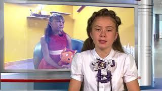 """""""Детское агентство новостей"""" - Чита! Новости глазами детей! Выпуск№ 12"""