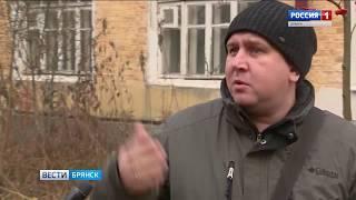 В Брянске прокуратура проверяет аварийные здания