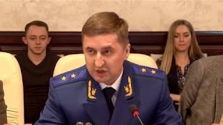 В Саратове проходит «круглый стол» с участием прокурора области