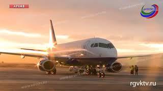 Аэропорт Махачкалы признан лучшим на Северном Кавказе