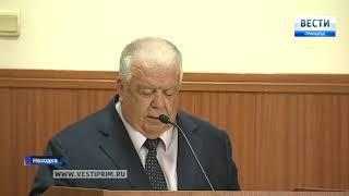 Борис Гладких вступил в должность мэра Находки