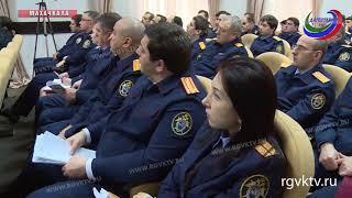 В СК по Дагестану подвели итоги работы за 2017 год