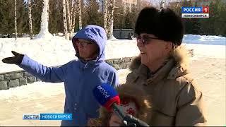 В Новосибирске рассмотрели концепцию развития Монумента Славы