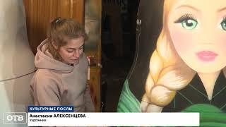 Уральские художники создают двухметровых матрёшек для продвижения Екатеринбурга