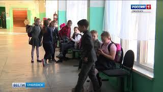 Занятия в смоленских школах могут отменить из-за холодов
