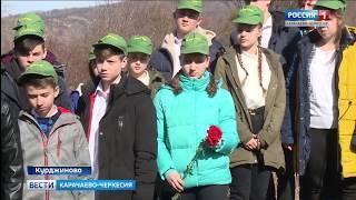 В селе Курджиново прошло мероприятие, посвященное памяти отважной партизанки Наташи Василенко