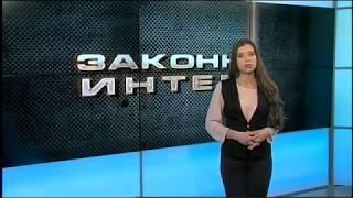 """""""Законный Интерес"""" Степное"""