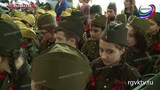 100-летие Российской армии отметили в одной из махачкалинских школ