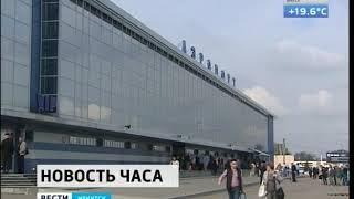 Туроператоров Иркутской области поддержат из федерального бюджета